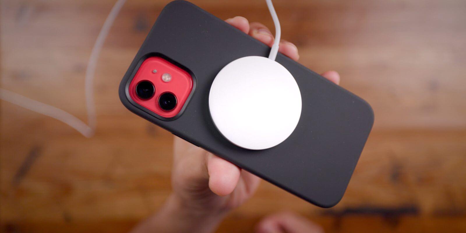 magsafe iphone 12 là gì