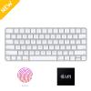 MK293 Apple Magic keyboard touchid laptopvang